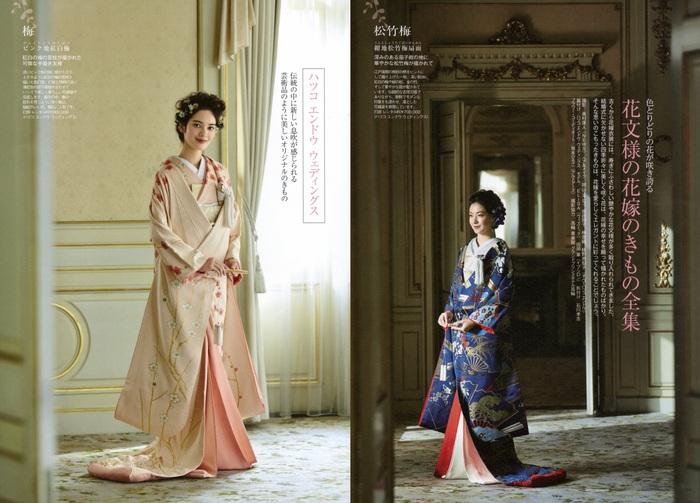 25ans Wedding 2019 Spring【別冊_和婚】P,10‐11.jpg
