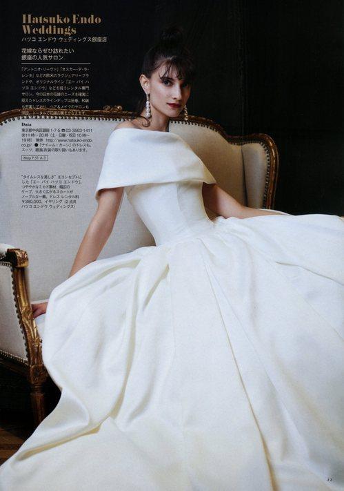 6月7日発売_25ans Wedding 2019 Summer 【別冊付録1:GINZA WEDDING BOOK】 P.10.jpg