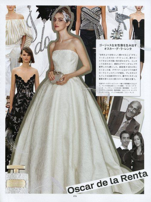 6月22日発売_ELLE mariage NO.35 2019 P.178.jpg
