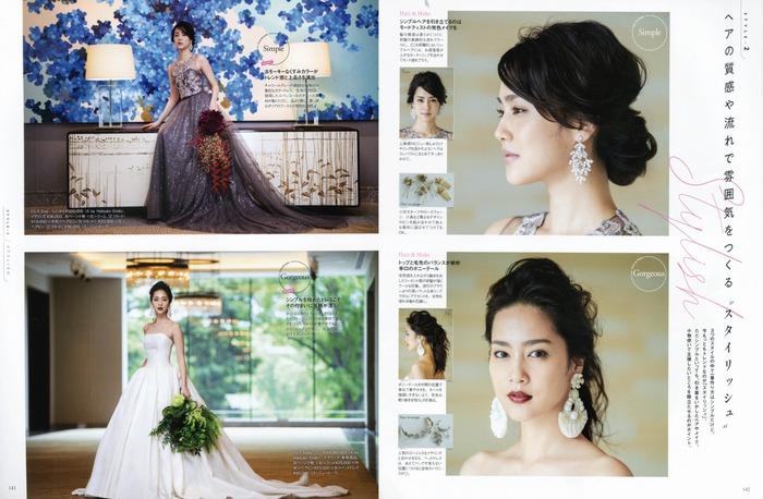 7月5日発売_Hotel Wedding No.40 P.142-143.jpg