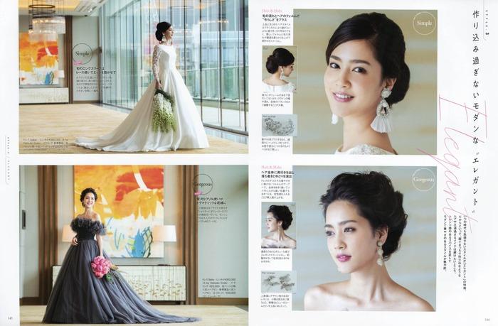 7月5日発売_Hotel Wedding No.40 P.144-145.jpg
