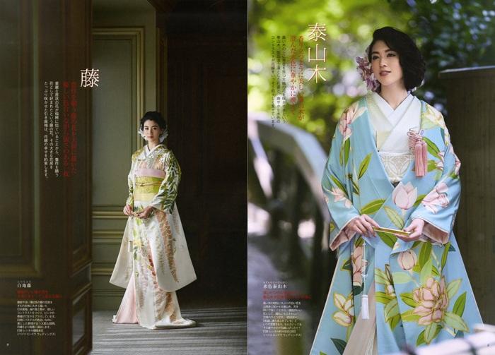 9月7日発売_25ans Wedding 2019 Autumn 【別冊付録2:和婚 25ans Wedding】P.8-9.jpg