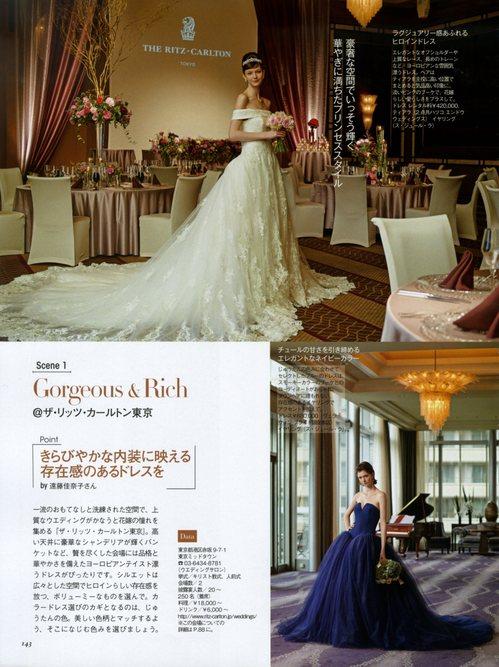 9月7日発売_25ans Wedding 2019 Autumn P.143.jpg