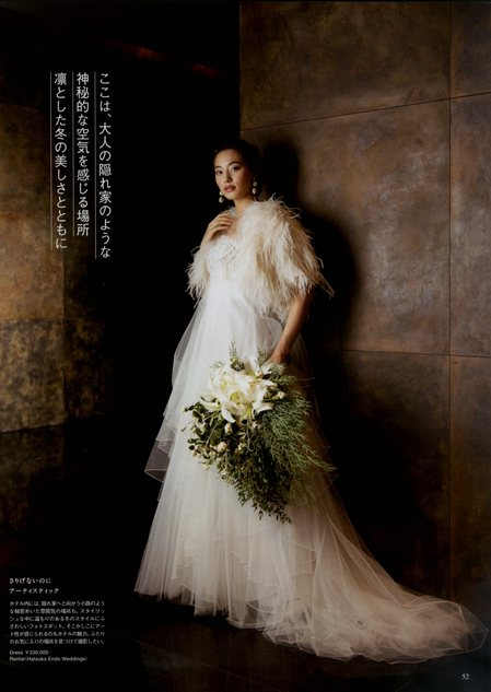 11月7日発売_Hotel Wedding No.41 P.52.jpg