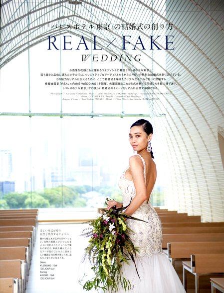 11月7日発売_Hotel Wedding No.41 P.63.jpg