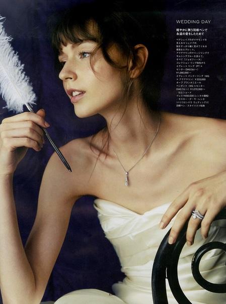 12月21日発売_ELLE mariage NO.36 2020 P.118.jpg
