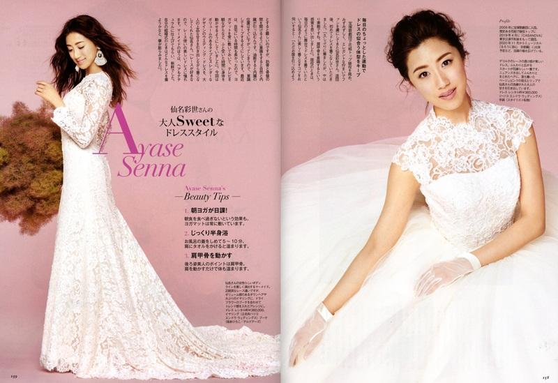 25ans Wedding 2020 Autumn P158-159.jpg