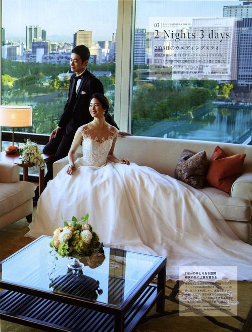 Hotel Wedding 2021 №45 P16.jpg