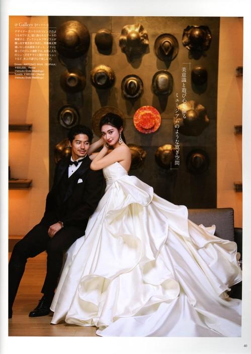 3月19日発売_Hotel Wedding No45 P40.jpg