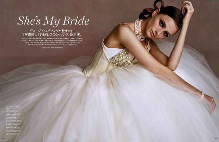 VOGUE Wedding 2021春夏 Vol.18 P22-23(レタッチ).JPG