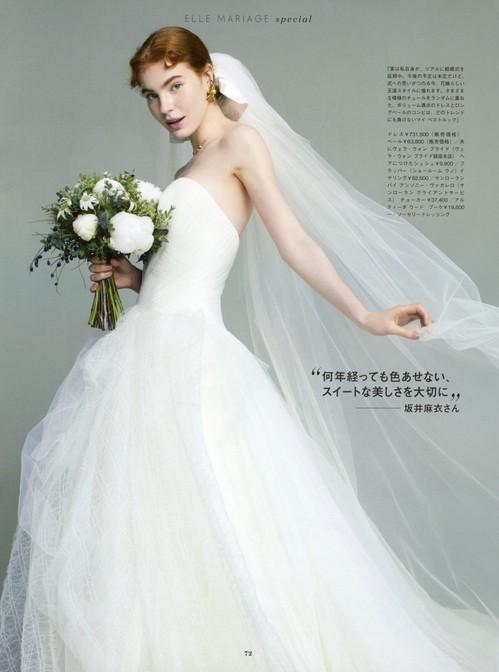 6月21日発売_ELLE mariage №39 2021 P72.jpg