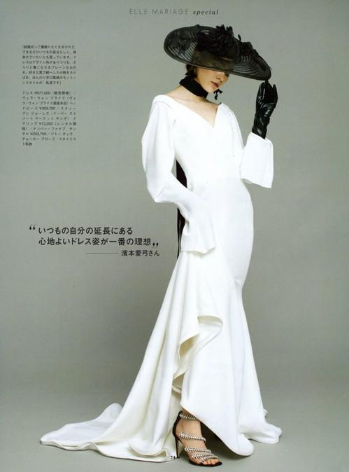 6月21日発売_ELLE mariage №39 2021 P74.jpg
