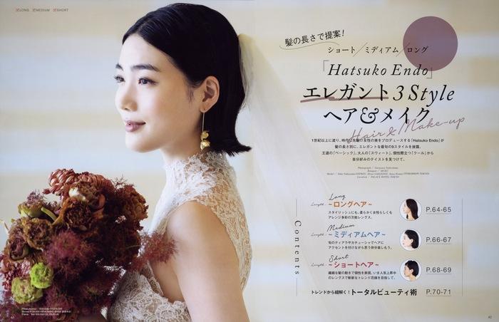 Hotel Wedding 2021 №46 P62-63.JPG