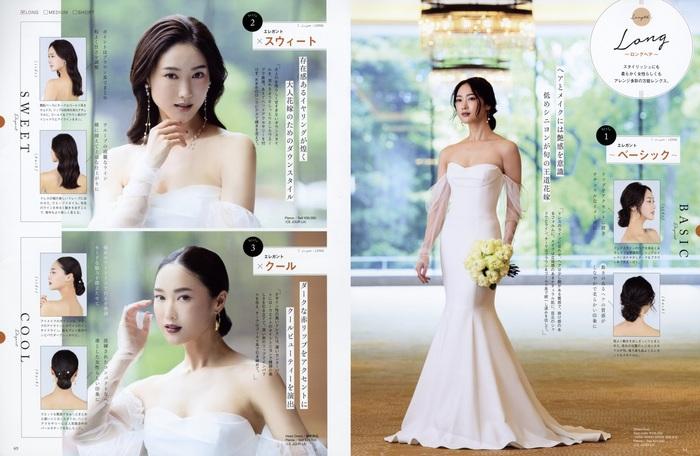 Hotel Wedding 2021 №46 P64-65.jpg
