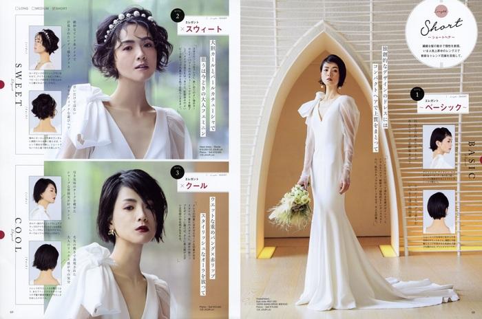 Hotel Wedding 2021 №46 P68-69.jpg