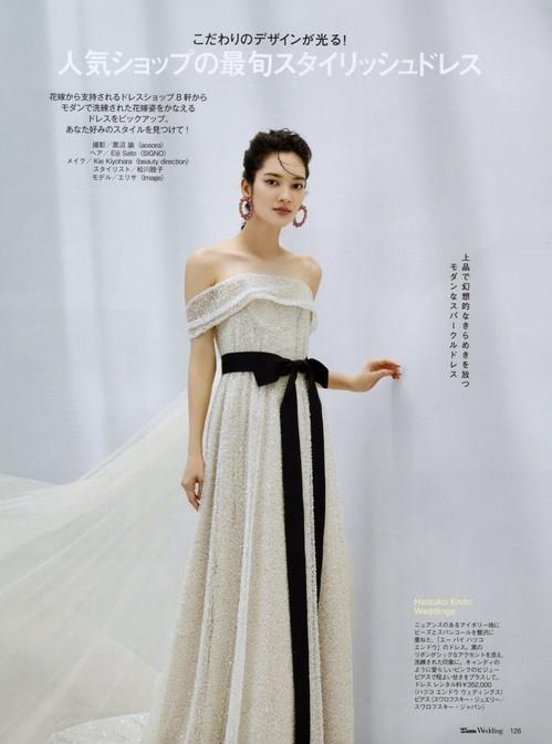 9月7日発売_25ans Wedding 2021 AutumnP126.jpg